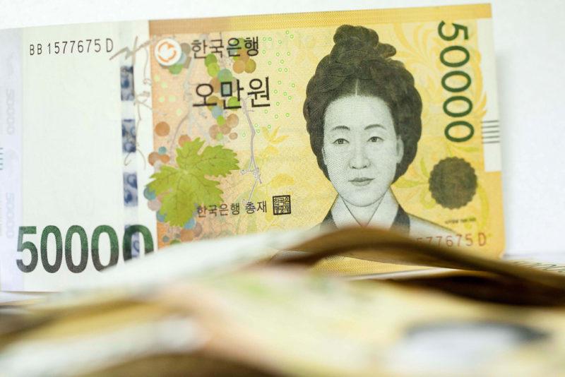 korean_currency_5000_won
