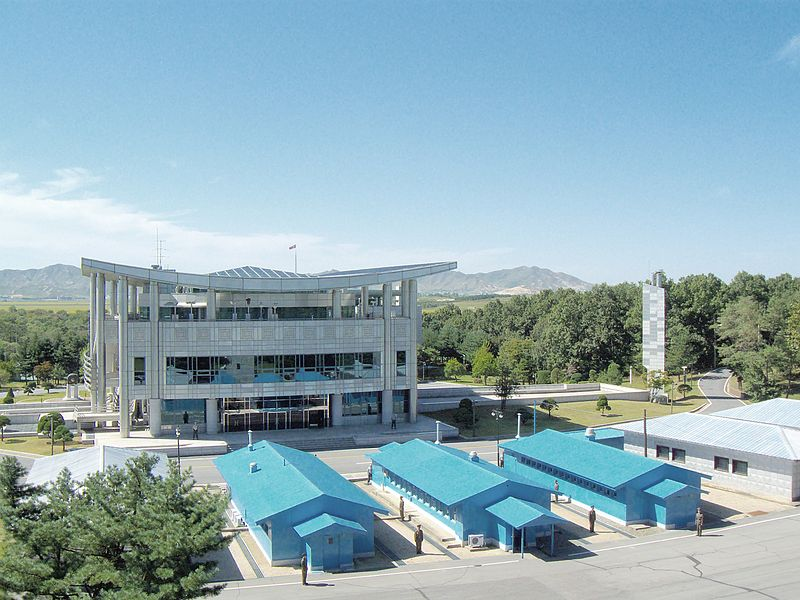 joint_security_area_dmz_korea