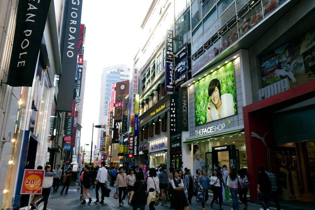 korean_shopping_district