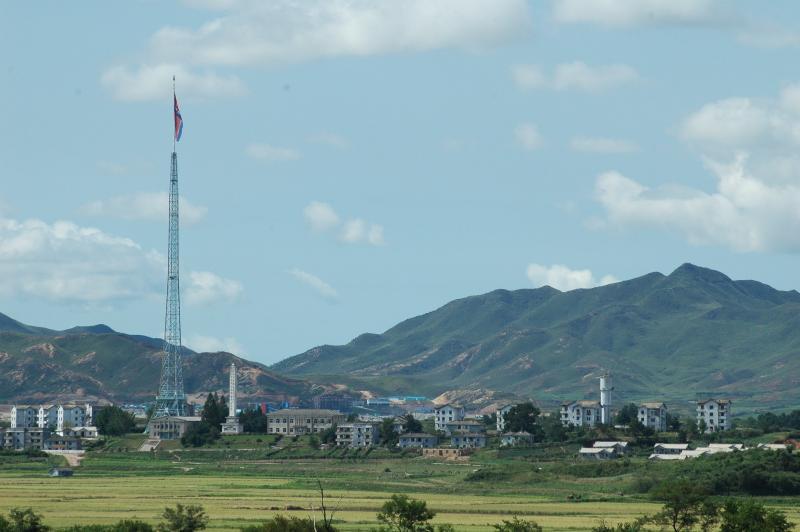 peace_village_korea