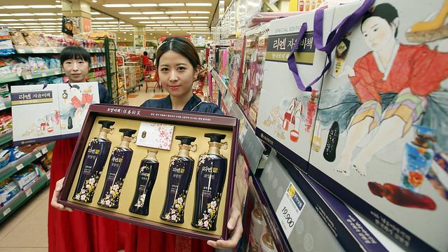 Gift set at Lotte Mart Seoul