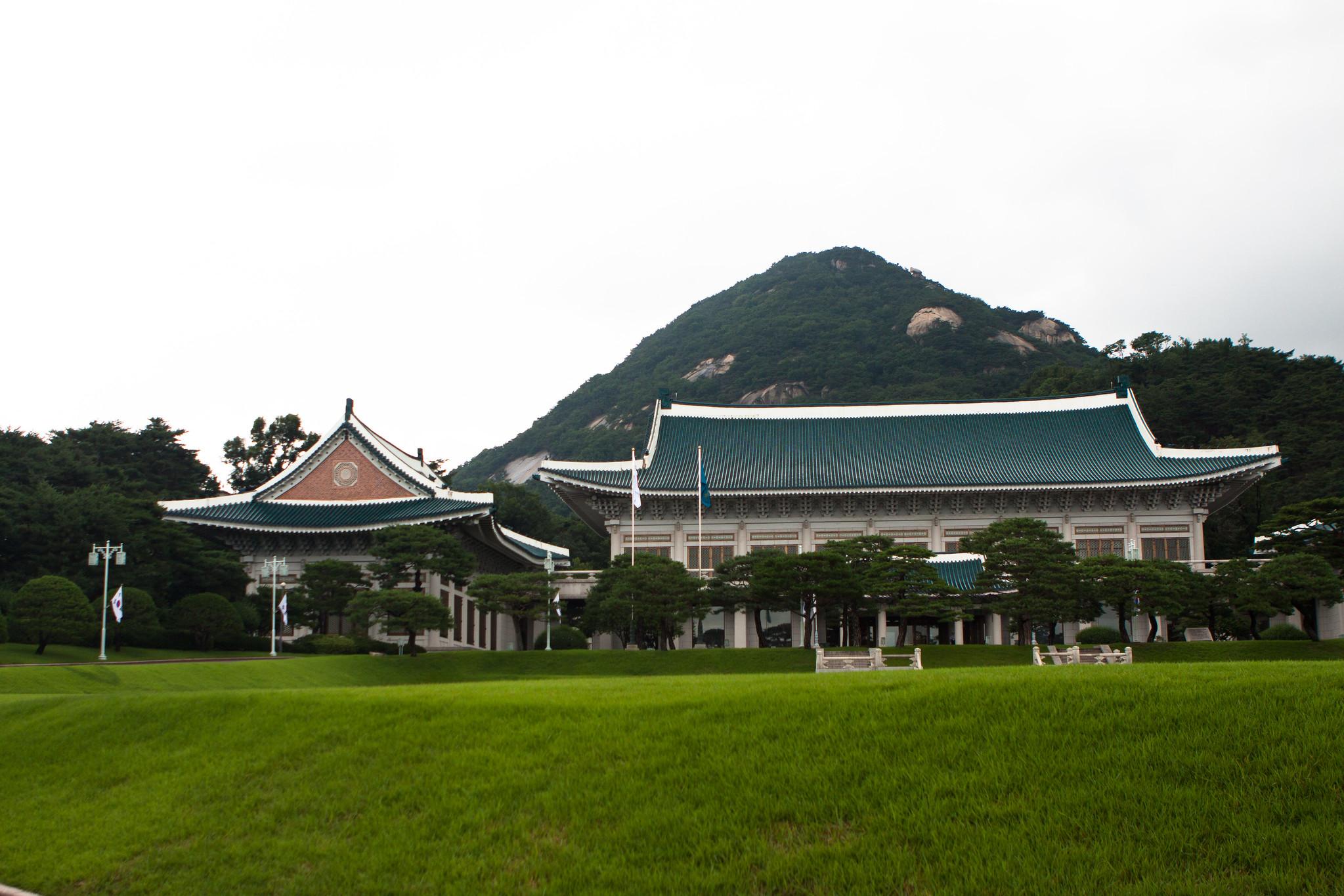Blue House in Korea