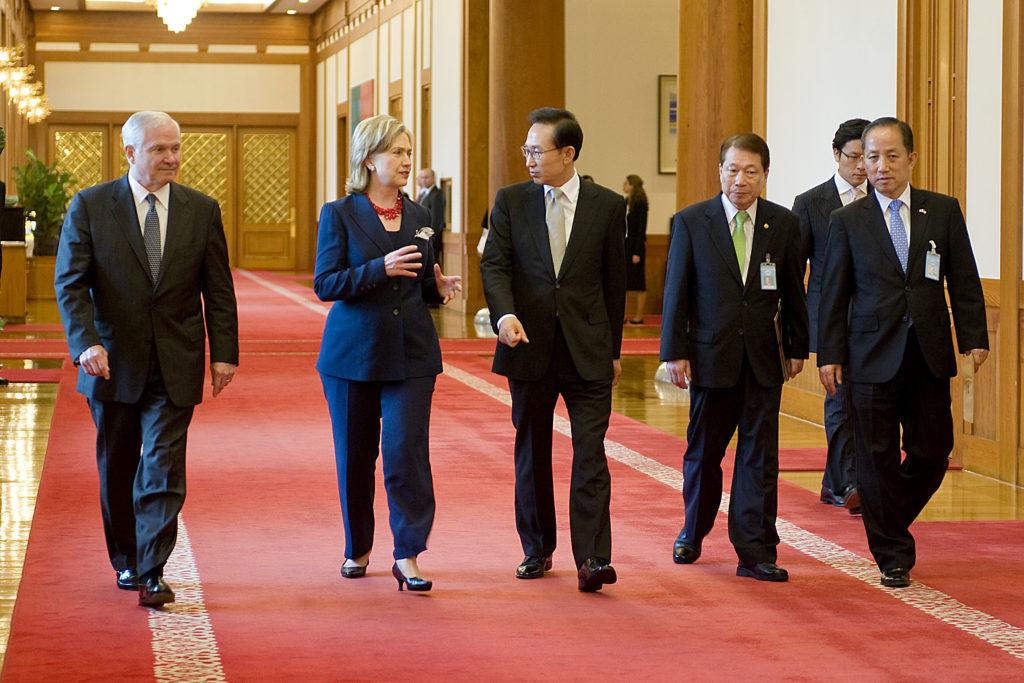 Hilary Clinton Meeting Korean President
