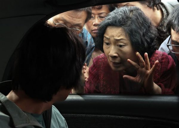 Parasite gained global attention when it swept four Oscars at the 2020 Academy Awards. For more thrills and mind blowing twists, check out director Bong Joon Ho's other films.